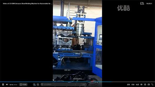 3D EBM Extrusion Blow Molding Machinery K3D85/1000