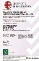06 Airlaid Paper Food Grade Emulsion Glued Dust Free Paper Forest Sustainable Certification FSC Certificate
