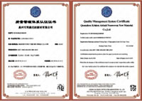 07 Airlaid Paper Food Grade Emulsion Glued Dust Free Paper ISO Certification
