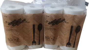 21 Airlaid Paper Food Grade Emulsion Glued Dust Free Paper Application Kitchen Cooking Paper