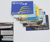 31 Biodegradable Cardboard Materials for Bank Cards, Access Cards, Room Cards, Bus Cards, Shopping Cards, Business Cards, Tags