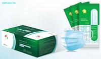 17 Disposable Medical Ordinary Masks 20PCS Pack