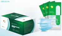 18 Disposable Medical Ordinary Masks 50PCS Pack
