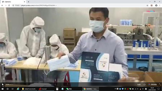 Video of Dust-Free Production Workshop for Producing Civil Surgical Masks