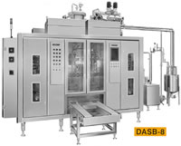 DASB, Full Automatic Aseptic Soft Packaging Forming Filling Sealing Machinery, DASB Series