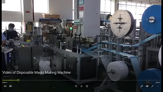 Video of Disposable Masks Making Machine OneOutOne B