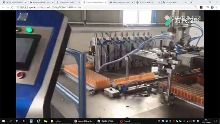 51 New Generation Automatic Lighters Production Line