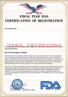 11 FDA Certification of Registration 2020 KN95 Civil Protective Mask 12