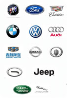 51 Robot Automatic Lines National VI Carbon Tanks for Buick Ford, Cadillac BMW VolksWagon VW Audi Geely Nissan Jeep Land Rover Jaguar GWM