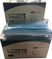 ePTFE Masks Microfiltration Membrane Flat Protective Masks Disposable Masks Box Package 12