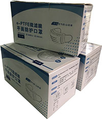 ePTFE Masks Microfiltration Membrane Flat Protective Masks Disposable Masks Box Package 22