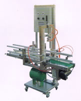 Automatic Plastics Extrusion Blow Molding (EBM) Machine, Leakage Tester