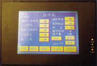 PET, PP Stretch Blow Molding (SBM) Machine, HMI Touch Screen