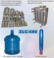 Injection Stretch Blow Molding Machine ISBM Machine Model ZLC680