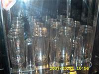 ISBM Injection Stretch Blow Molding Plastics Samples Frame Layer 1