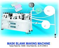 Blank Mask Making Machine, HM1001