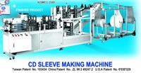 CD Sleeve Making Machine, HM2001