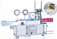 Mask Tie Tape Sealing Packing Machine BF12P