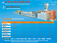 WPC PVC Foam Conical Twin Screw Extruder